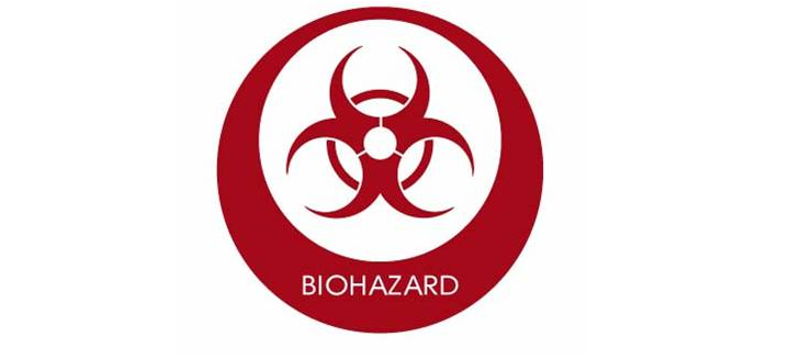 연구안전관리위원회 로고